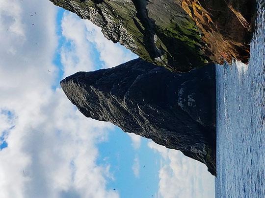 Sea Stack 196m